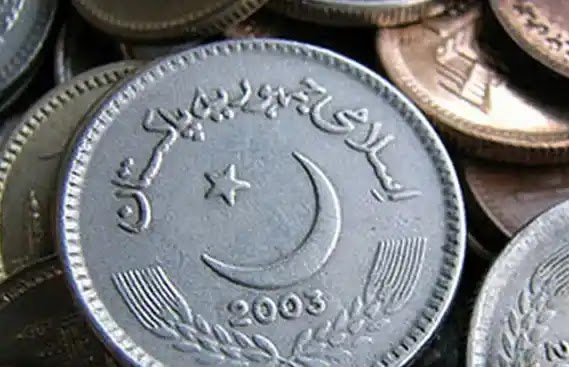 Pakistan Economic Survey 2020-21 to be Launched Tomorrow