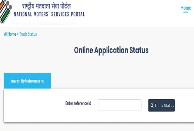 Voter card- फोटो : https://www.nvsp.in/