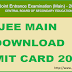 Download JEE Main Admit Card 2016 www.jeemain.nic.in – JEE Mains Hall tickets 2016