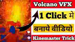How To Make Tiktok Viral Vfx Videos |Tiktok Trending VFX Video Kaise Banaye |Tiktok Trending Video