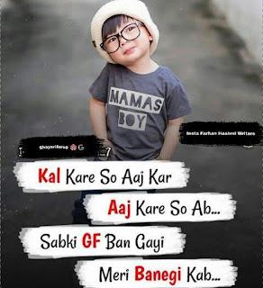 haryanvi dp for cute boy