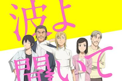 Nami Yo Kiitekure Todos os Episódios Online