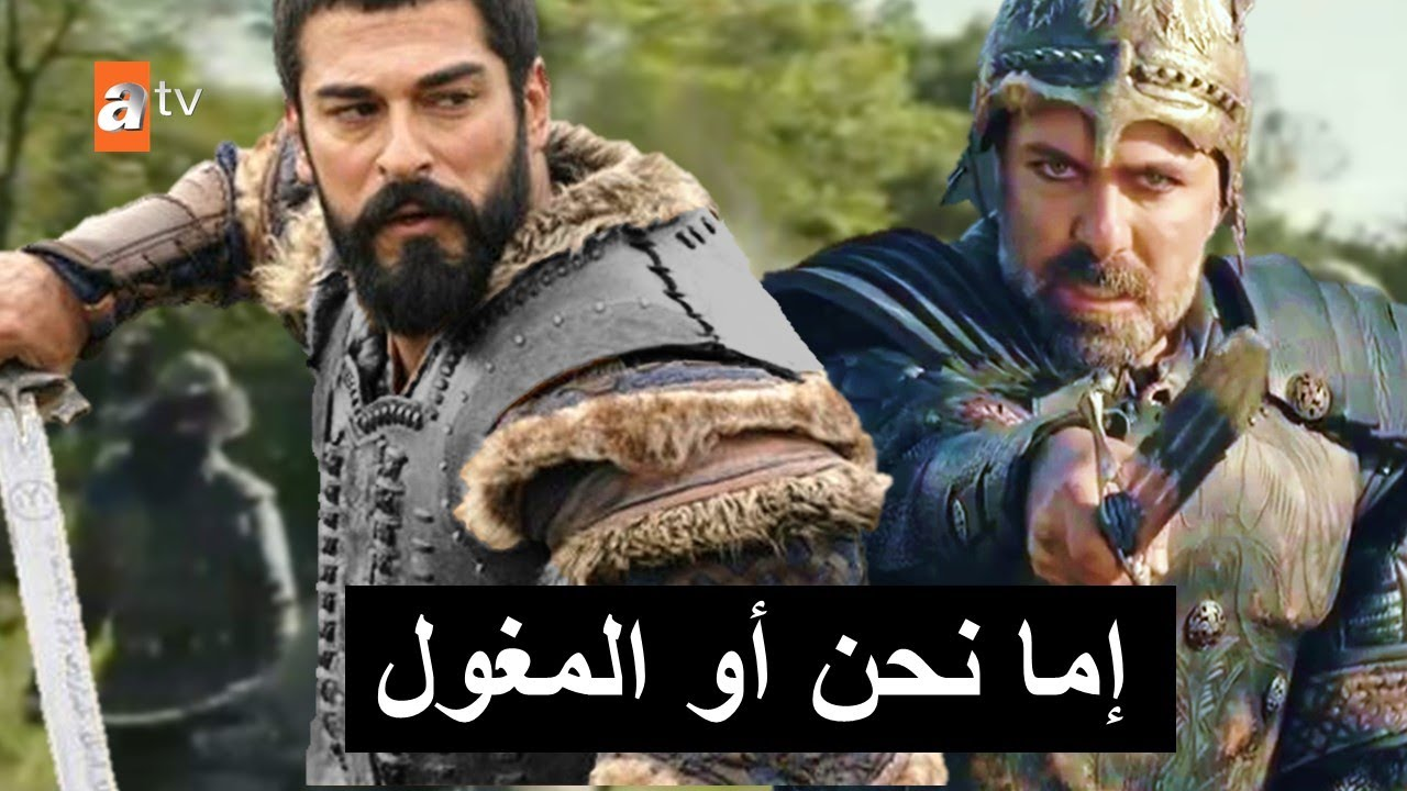 مفاجأة اتحاد عثمان ونيكولا اعلان 2 المؤسس عثمان الحلقة 62 | خليفة توغاي الجديد وما سيفعله