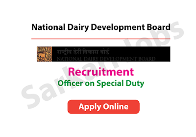 NDDB Recruitment Officer on Special Duty