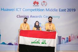 13 فريقاً من 10 دول من الشرق الأوسط تتنافس في التصفيات النهائية لمسابقة هواوي لتقنية المعلومات والاتصالات في الصين