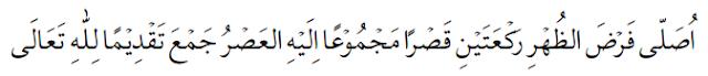 niat menjamak Qashar salat Zuhur dengan Jamak Taqdim