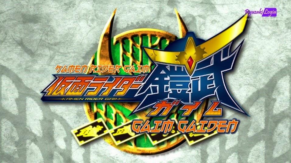 [V-Cinema] Kamen Rider Gaim - Gaiden (Zangetsu - Baron) Subtitle Indonesia