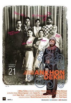 2014 Bollywood movie Ankhon Dekhi Poster