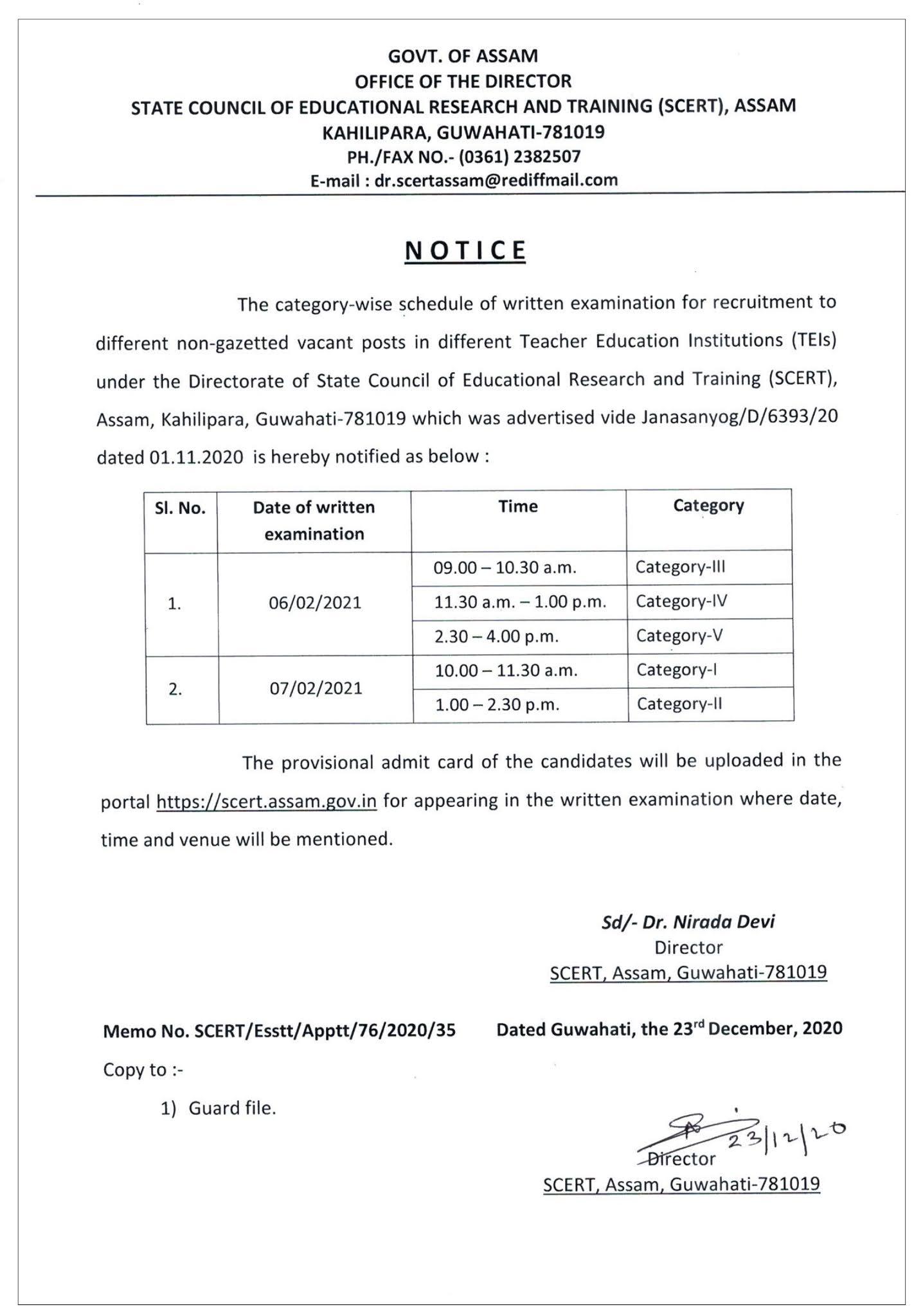 scert-exam-schedule