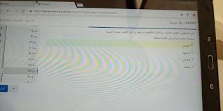 تسريب امتحان اللغة العربية للصف الثاني الثانوي 2020 الترم الأول