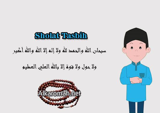 Doa Niat Tata Cara Sholat Bacaan Tasbih Dan Manfaat