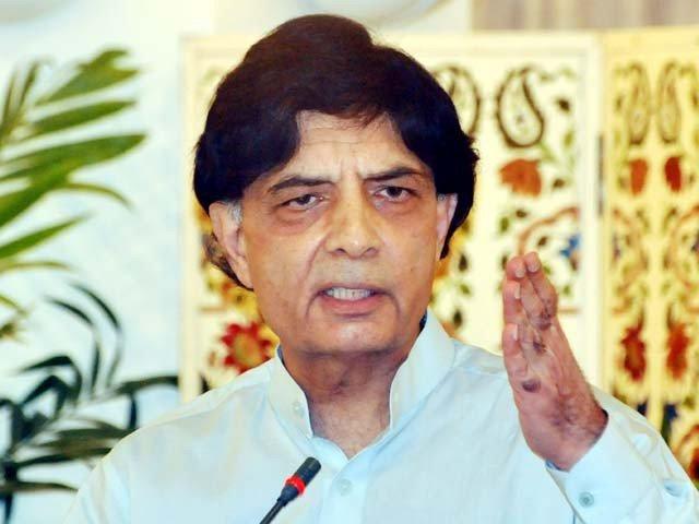 آصف شاہد: آئندہ چند دنوں میں وضاحت کروں گا کہ کابینہ میں شامل کیوں نہیں ہوا، چوہدری نثار