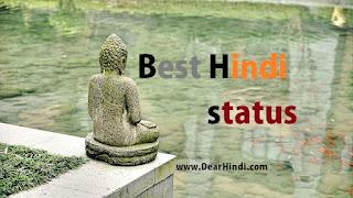 hindi status whatsapp;hindi;status;whatsapp;hindi status;whatsapp status,