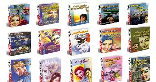 ramanichandran novels free download, rc novels pdf, ramanichandran new novels, rc novels online @pdftamil
