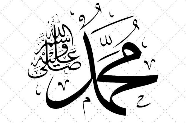 Sepenggal Kisah Perjalanan Hidup Nabi Muhammad Rosululloh SAW