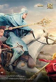 legend of the guardians full movie subtitles indonesia