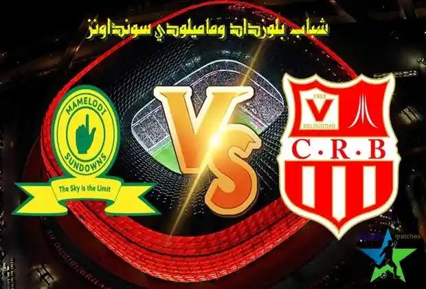اهداف شباب بلوزداد وماميلودي سونداونز,مباريات دوري ابطال افريقيا