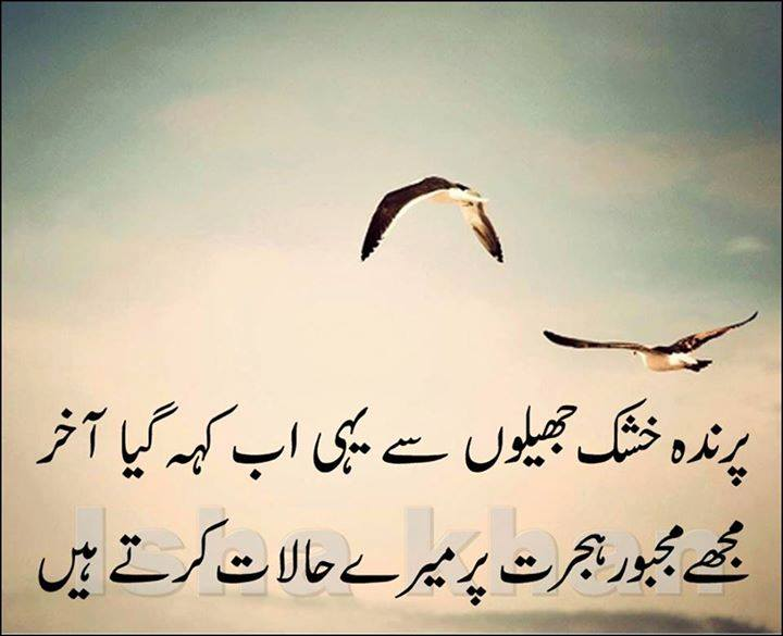 Very Sad Quotes About Love