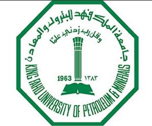 اعلان توظيف بجامعة الملك فهد للبترول والمعادن وظائف أكاديمية
