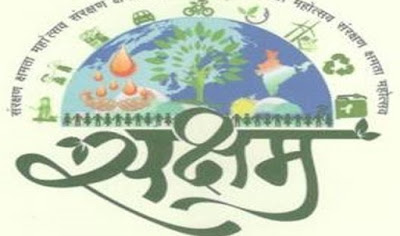 Mega campaign on fuel conservation 'Saksham' to be launched by Dharmendra Pradhan