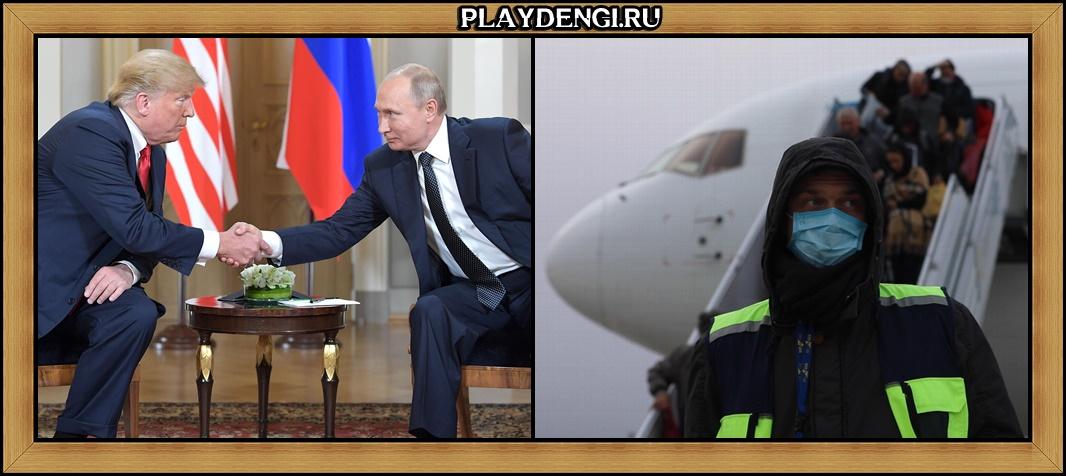 Путин отправил военный самолет с коронавирусной помощью в США