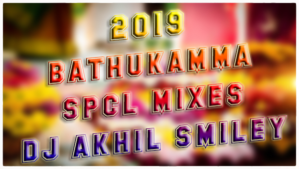 Bathukamma Dj Songs 2019, Bathukamma Dj Songs Remix, Bathukamma Dj Songs Telugu, Bathukamma Dj Songs Telangana, Bathukamma Dj Songs 2014, Bathukamma Dj Songs 2017, Bathukamma Dj Songs New, Bathukamma Dj Songs V6, Bathukamma Dj Songs Rama Rama Uyyalo, Bathukamma Dj Songs All, Bathukamma Dj Songs Audio, Bathukamma Dj Songs All Mix, Bathukamma Dj Songs And Dance, Bathukamma Dj Songs All Telugu, Bathukamma Dj Songs Album Songs, Bathukamma Dj Songs Audio Download, Bathukamma Dj Songs And Videos, Bathukamma Dj Songs Bathukamma Dj, Bathukamma Dj Songs Bass, Bathukamma Dj Songs Bathukamma Dj Songs Telugu, Bathukamma Dj Songs Bonalu, Bathukamma Dj Songs By Mangli, Bathukamma Dj Songs Bithiri Sathi, Bathukamma Bathukamma Uyyalo Dj Songs, Bathukamma Dj Songs Full Bass, Banjara Bathukamma Dj Songs, Bathukamma Dj Songs Com 2019, Bathukamma Dj Songs Chithu Chithula Bomma, Bathukamma Dj Songs Com, Bathukamma Dj Songs Chittu Chittula Bomma, Bathukamma Dj Songs Coming, Bathukamma Dj Songs Chatal Band Remix, Bathukamma Dj Songs Com Telugu, Bathukamma Dj Songs Com Download, Bathukamma Dj Songs Dj Songs, Bathukamma Dj Songs Dance, Bathukamma Dj Songs Dance 2018, Bathukamma Dj Songs Dance 2019, Bathukamma Dj Songs Dance Performance 2018, Bathukamma Dj Songs Dance Steps, Bathukamma Dj Songs Dance Mangli, Bathukamma Dj Songs Folk Songs, Bathukamma Dj Songs Full, Bathukamma Dj Songs Full Movie, Bathukamma Dj Songs Free Download, Bathukamma Dj Songs Free Download 2017, Bathukamma Dj Songs Gallu Galluna, Bathukamma Dj Songs Hd, Bathukamma Dj Songs Hindi, Hyderabad Bathukamma Songs Dj, Bathukamma Super Hit Dj Songs, Hyderabadi Bathukamma Dj Songs, Bathukamma Dj Songs In Telugu, Bathukamma Dj Songs In Telugu 2019, Bathukamma Dj Songs In 2019, Bathukamma Dj Songs In Chatal Band, Bathukamma Dj Songs In Remix, Bathukamma Old Dj Songs In Telugu, Bathukamma Songs Jukebox Dj, Bathukamma Dj Songs Kolokolo, Bathukamma Dj Songs Kolatam, Bathukamma Dj Songs Kutty, Bathukamma Dj Songs Kotha Patalu, Bathukamma Dj Songs Kavali, Bathukamma Dj Songs Kannada, Bathukamma Songs Telangana Dj Kolatam, Bathukamma Kolatam Telugu Songs Dj, Dj Karthik Bathukamma Songs, Lambadi Bathukamma Dj Songs, Bathukamma Dj Songs Telangana Lo Putti, Latest Bathukamma Dj Songs 2018, Bathukamma Dj Songs Mangli Telanganalo Putti, Bathukamma Dj Songs Mix, Bathukamma Dj Songs Mix Chatal Band, Bathukamma Dj Songs Madhu Priya, Bathukamma Dj Songs Mp3 Download, Bathukamma Dj Songs Movie, Bathukamma Dj Songs Mp3, Bathukamma Dj Songs Mp3 Free Download Naa Songs, Bathukamma Dj Songs Mp3 Free Download, Bathukamma Dj Songs Nirmala, Bathukamma Dj Songs Nirumala, Bathukamma Dj Songs Nonstop, Bathukamma Dj Songs Naa Songs Download, Bathukamma Dj Songs Naa Songs, New Bathukamma Dj Songs 2018, Nagadarilo Bathukamma Dj Songs, Bathukamma Dj Songs Open, Bathukamma Dj Songs Only, O Puvvula Bomma Bathukamma Dj Songs, Bathukamma Dj Songs Please, Bathukamma Dj Songs Play, Bathukamma Dj Songs Patalu, Bathukamma Dj Songs Piano, Bathukamma Dj Songs Private, Bathukamma Dj Songs Portal, Bathukamma Dj Songs Padal, Bathukamma Dj Songs Qawwali, Bathukamma Dj Songs Remix 2019, Bathukamma Dj Songs Rama Rama, Bathukamma Dj Songs Remix 2018, Bathukamma Dj Songs Remix V6, Bathukamma Dj Songs Remix Chatal Band, Bathukamma Dj Songs Remix Telugu, Bathukamma Dj Songs Rahul Sipligunj, Bathukamma Dj Songs Steps, Bathukamma Dj Songs Songs Free Download, Bathukamma Dj Songs Singidi, Saddula Bathukamma Dj Songs, Ts Bathukamma Dj Songs, Bathukamma Dj Songs Telugu 2019, Bathukamma Dj Songs Telugu Remix, Bathukamma Dj Songs Telugu 2018, Bathukamma Dj Songs Telugu Movies, Bathukamma Dj Songs Tamil, Bathukamma Dj Songs Telugu Download, Bathukamma Dj Songs Uriki Utharana, Uyyala Bathukamma Songs Dj, Bathukamma Dj Songs V6 2018, Bathukamma Dj Songs V6 2016, Bathukamma Dj Songs Videos Telugu, Bathukamma Dj Songs Video Coming, Bathukamma Dj Songs Video Telugu Lo, Bathukamma Dj Songs With Dance, Bathukamma Dj Songs With Chatal Band, Bathukamma Songs With Dj, Bathukamma Dj Remix Songs With Chatal Band, New Bathukamma Dj Songs 2019, New Bathukamma Dj Songs, New Bathukamma Dj Songs 2018 Mangli, Bathukamma New Songs Telugu 2018 Dj Remix, Telangana Bathukamma New Dj Songs, New Bathukamma Dj Remix Songs, Bathukamma Dj Songs 2018, Bathukamma Dj Songs 2019 New, Bathukamma Dj Songs 2018 New, Bathukamma Dj Songs 2016, Bathukamma Dj Songs 2018 Remix, Bathukamma 3d Dj Songs
