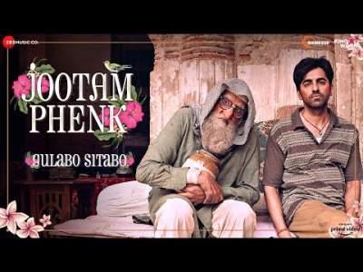Jootam Phenk Lyrics Gulabo Sitabo | Amitabh | Ayushmann
