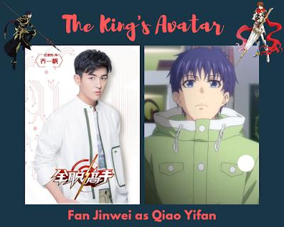 Fan Jinwei as Qiao Yifan