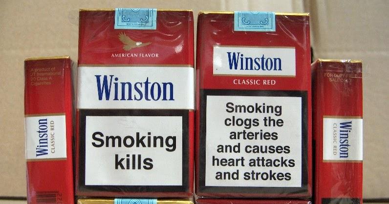 Сигареты винстон классик купить розничная торговля табачными изделиями в россии