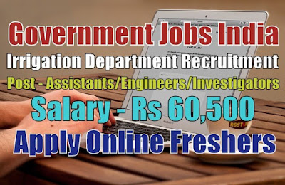 Irrigation Department Recruitment 2020