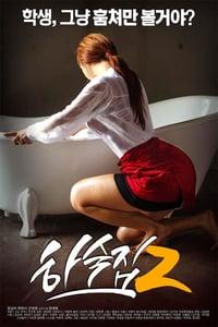 Boarding House 2 Full Korea 18+ Adult Movie Online Free