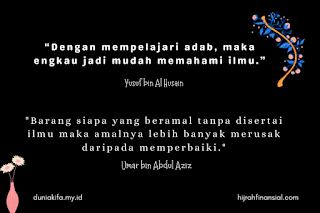 adab dan ilmu