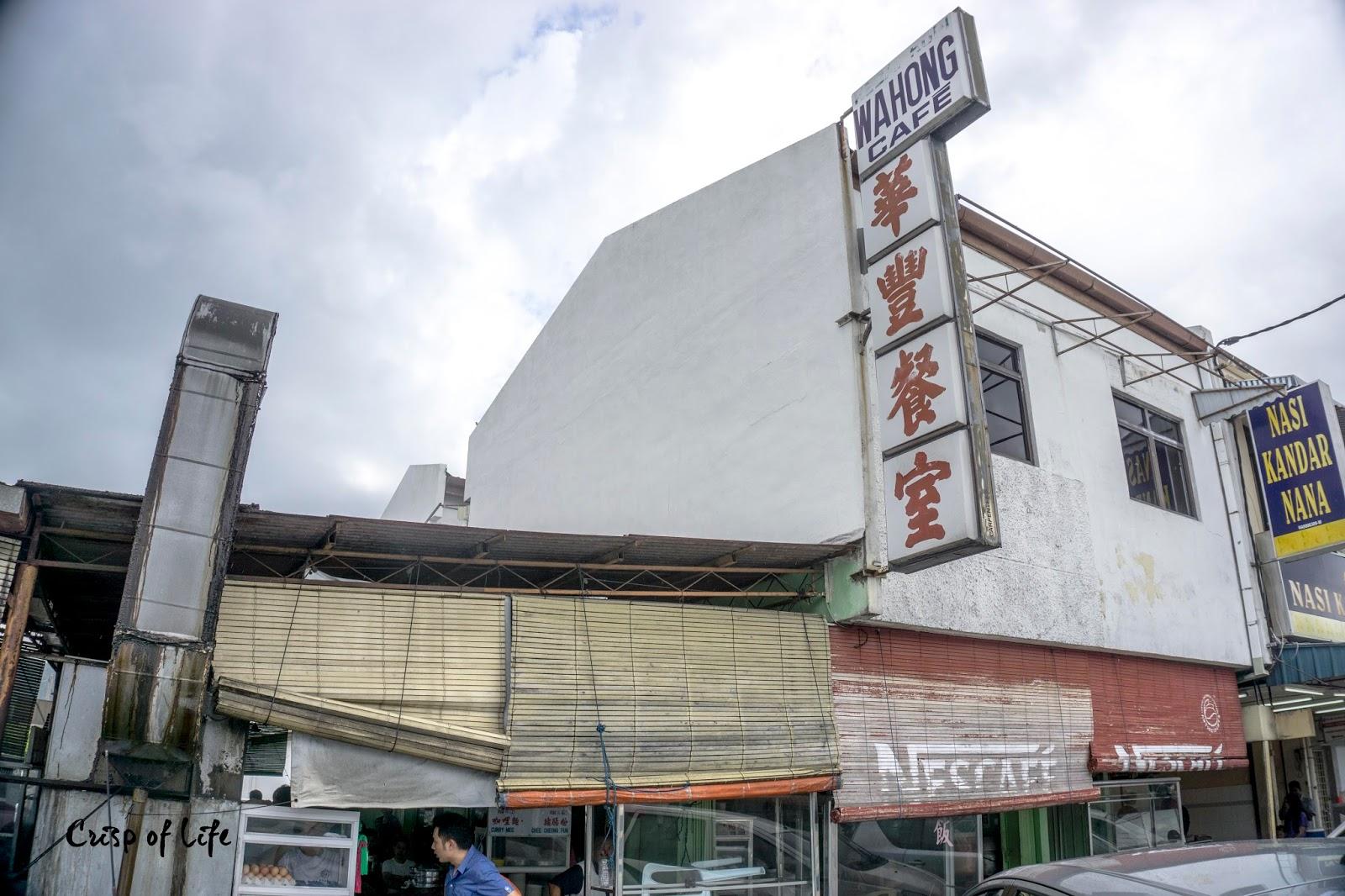 Wahong Cafe Kampung Jawa Bayan Baru Char Koay Teow