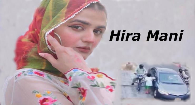 Actress Hira Mani - Robbed at Gunpoint Outside Home in Karachi
