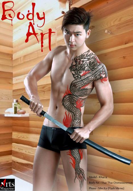 M y a n m a r H u n k s: Sexy Shine Nanda @ Arts magazine