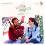Chal Mohana Ranga -2018-Top Album