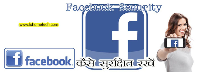 how to keep safe Facebook account