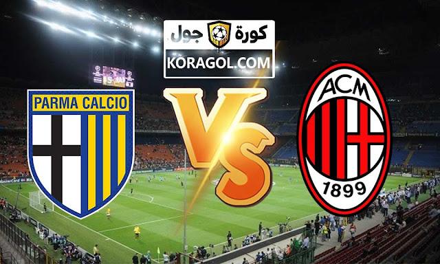 موعد مباراة ميلان وبارما بث مباشر بتاريخ 13-12-2020 الدوري الايطالي