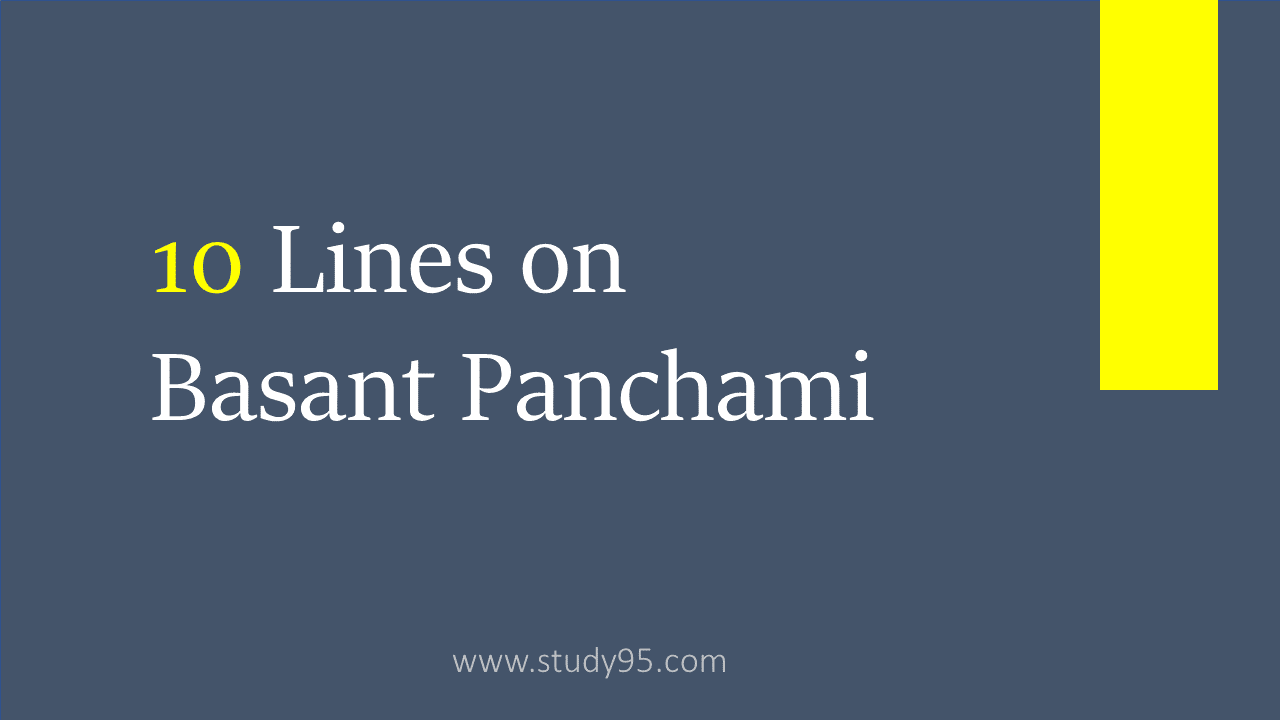 lines on Basant Panchami in Punjabi