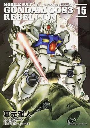 Mobile Suit Gundam 0083 Rebellion