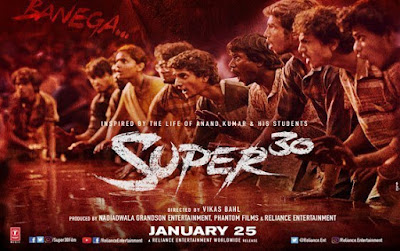 Super 30 film