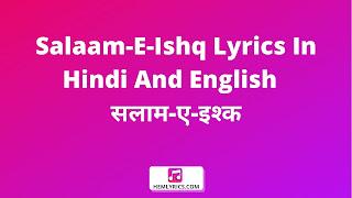 Salaam-E-Ishq Lyrics In Hindi And English - सलाम-ए-इश्क