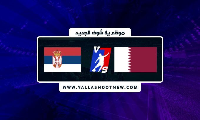 نتيجة مباراة قطر وصربيا اليوم في تصفيات كأس العالم اوروبا