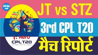 JAM vs SLZ Dream11 Prediction: St Lucia vs Jamaica Best Dream11 Team for 3rd T20 Match