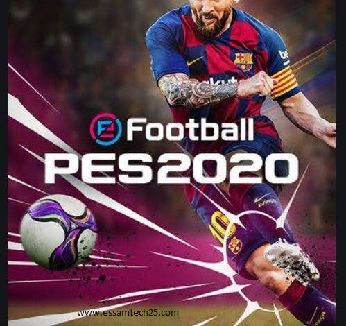 تحميل لعبة بيس 2021 PES للكمبيوتر كاملة مجانا برابط مباشر