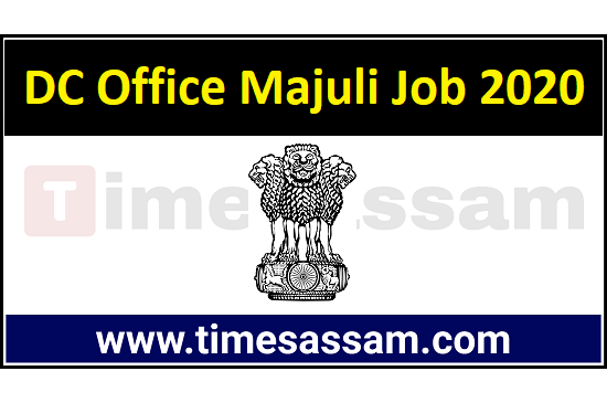 DC Office Majuli Job 2020