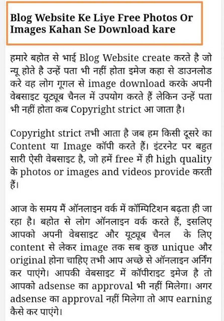 blogger me seo friendly blog post kaise likhe