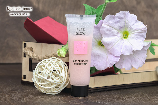 Beautific Гель-скраб для умывания Pure Glow: отзывы с фото