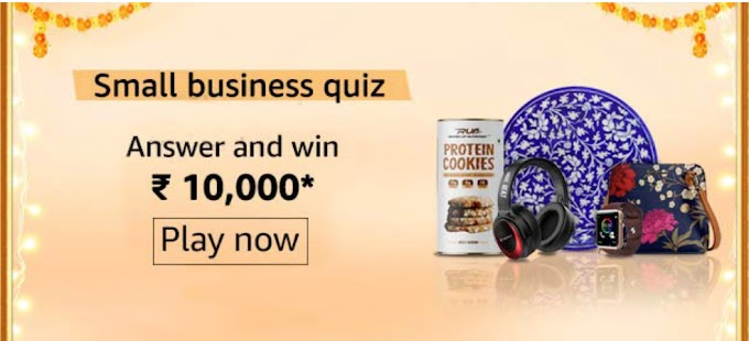 Amazon Small Business Quiz Answers – Win Rs.1000 Pay Balance