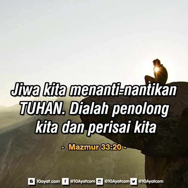 Mazmur 33:20